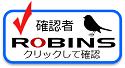 サイバー法人台帳ROBINS